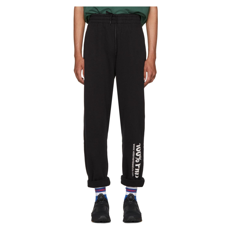 VETEMENTS Black 100% Pro Baggy Lounge Pants