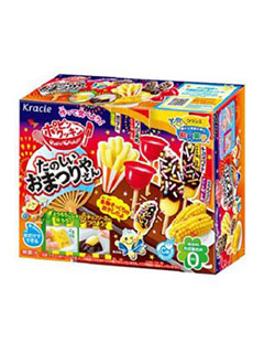 KRACIE Popin' Cookin' Japanese Festival DIY candy
