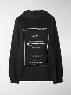 Under Construction Hoodie