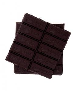 NICARAGUA 68% DARK CHOCOLATE BAR